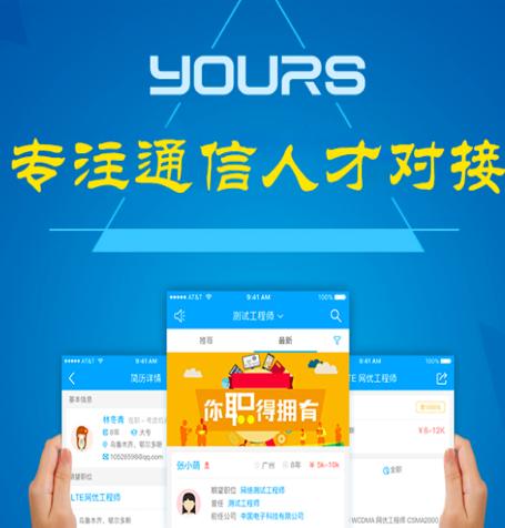 bob官网app体育通信网